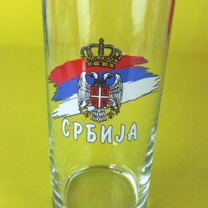 Serbian Souvenir Water Glass